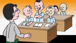 2019 Ücretli Öğretmen Maaşları Ne Kadar ?