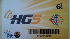 HGS Ne Kadar